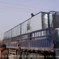 供应山东碳钢通风管道制作。山东碳钢通风管道的销售