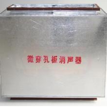 微穿孔消声器制作基地