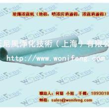 供应上海高温烤炉过滤棉,耐高温空气过滤网,高温合成纤维滤网批发