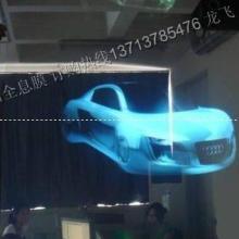 乐陵3d电影眼镜 3d立体拼图模型展示专用全息膜