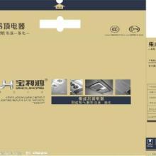 供应郑州高新区最大的印刷品厂