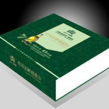 供应制作高档礼盒纸箱彩箱宣传印刷品等图片