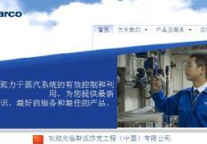 上海斯派莎克工程(中国)有限公司简介