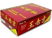 供应王老吉茶饮料各种饮料批发