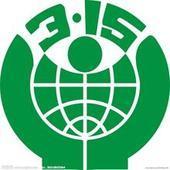 新禾东芝TOSHIBA--广州天河区家电维修热线《正规客服‰原厂配件批发