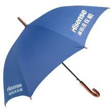 韶关雨伞雨具制作厂家,韶关广告伞制作厂家,韶关太阳伞制作厂家