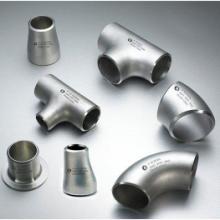 供应不锈钢管件碳钢管件