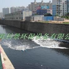 供应景观水景污水处理设备推流气机图片