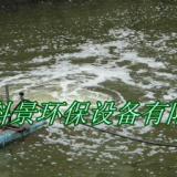供应河流河道污水处理曝气机