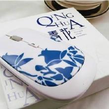 供应西安无线鼠标定制西安青花鼠标批发