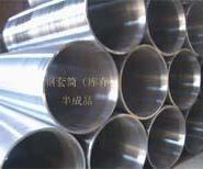铂思特生产加工铝箔轧机专用套筒图片
