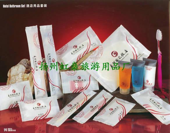 郑州开封武汉酒店客房用品防水套装图片
