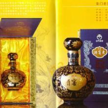 供应台湾金门高粱酒十年老窖酒批发