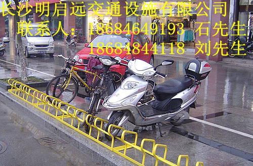 郑州质量最好的非机动车停车架、非机动车停摆架