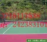 供应篮球比赛场地地板,比赛型地胶地板,比赛场地运动地胶地板
