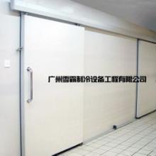 广州药材冷库厂家认为服务好 合作才长久批发