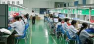 深圳以亚电子科技有限公司