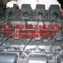 供应解放j6卡车发动机配件批发