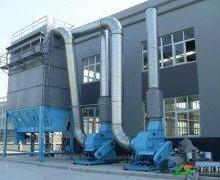 供应家具厂脉冲袋式除尘器
