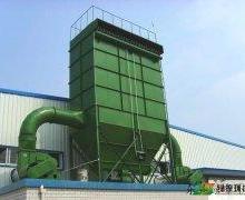 供应東莞家具厂布袋除尘器-绿深质量第一