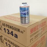 奥企R134a冷媒/汽车空调制冷剂134a图片