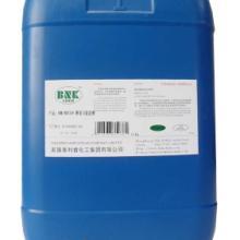 供应导电剂 BNK-ES81   高效导电剂