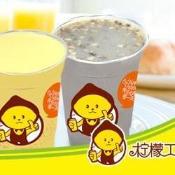 供应奶茶店加盟费