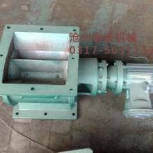 供应粉煤灰星型给料机适用于冶金电厂等处批发