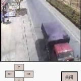 移动视频监控