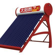 供应龙款太阳能