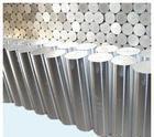 防锈铝5754图片/防锈铝5754样板图 (2)
