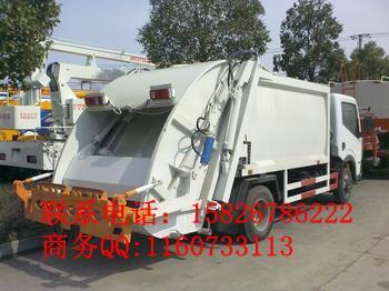 贵州压缩式垃圾车价格15826786222