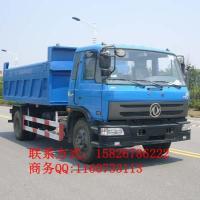 5立方密封自卸式垃圾车价格15826786222