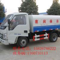 质量好的密封自卸式垃圾车15826786222