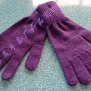 加工羊毛保暖手套图片