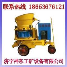 供应PZ-7混凝土喷浆机,热销PZ-7混凝土喷浆机批发