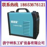 供应400电焊机,最实惠的400电焊机,热销的400电焊机
