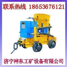 供应PZ-5B矿用喷浆机,低价PZ-5B矿用喷浆机批发