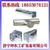 供应铝箔软管