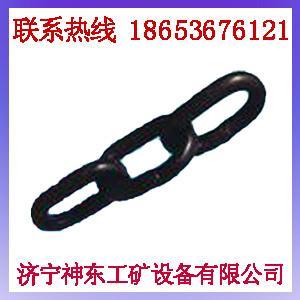 供应低价32三环链,热销32三环链,32三环链神东工矿