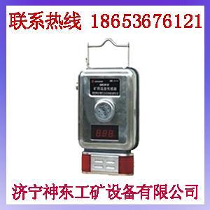 供应低价GWD40温度传感器,热销GWD40温度传感器 生产GWD40温度传感器