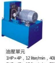 广东/广州/惠州液压站油压分度盘专配液压站供油能力强的液压站批发