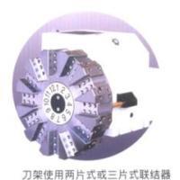 玉环连接器