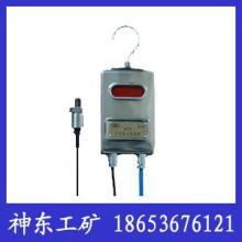 供应GPY6矿用压力传感器,山东GPY6压力传感器厂家