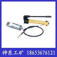 供应QY48钢丝绳切断器,甘肃QY48液压钢丝绳切断器
