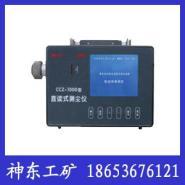 CCZ-1000测尘仪图片