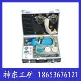 SZ1.0/20自动苏生器,供应自动苏生器神东工矿公司,MZS30自