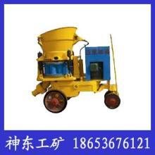 供应矿用喷浆机,各种矿用喷浆机,黑龙江轨轮喷浆机批发