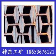 矿工钢图片