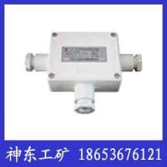 JHH3本安型接线盒图片